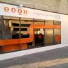 Ecox Sevilla