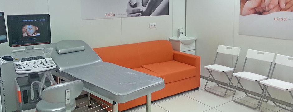 Centro Ecox 4D Palma de Mallorca
